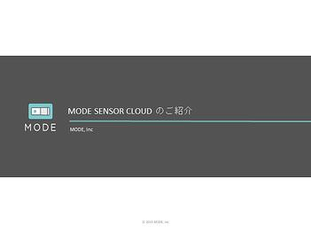 201909-MODE SESNOR CLOUD -Intro