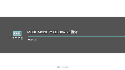 202002-MODE MOBILITY CLOUD -Intro-