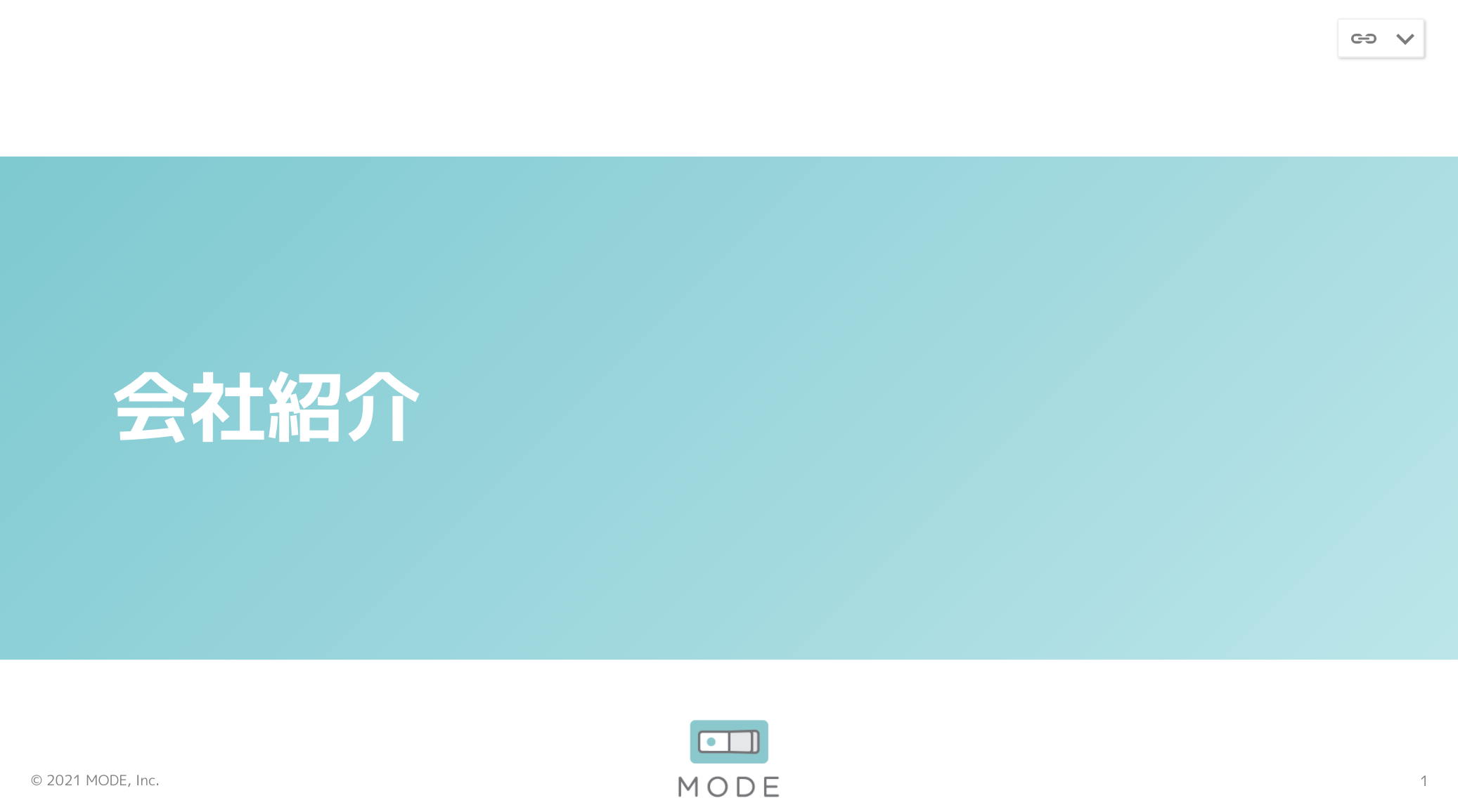 スクリーンショット 2021-07-26 21.42.53