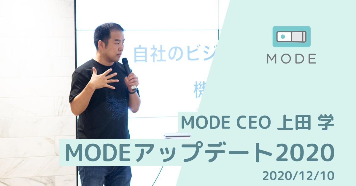 modeupdate(FB)-2