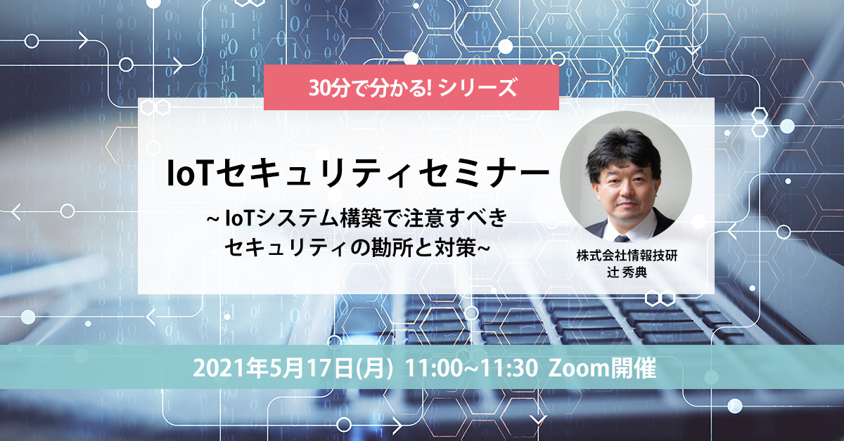 webinar-sns-20210517